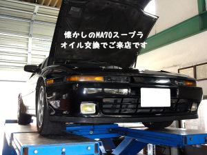 昭和の車ですが、こちらも現役バリバリ