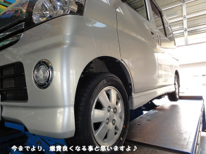 転がり抵抗の減ったタイヤで、燃費伸ばしてくださいね