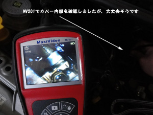 MV201で内部の状態を確認します