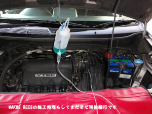 更なる燃費アップを目論見、RECS処理も!