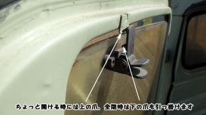 窓の開閉にも、当時の工夫が見られますね