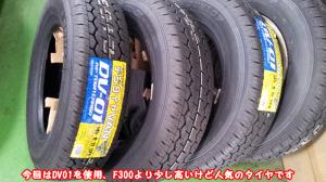 こちらのタイヤも、なかなかお値打ちですよ!