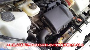 20系プリウスのオイル交換、平均燃費は21kmでした