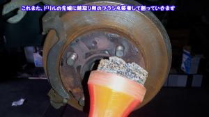 専用のブラシで、ガシガシ削って修正します!