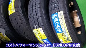 DV01、税込み3500円/本です♪